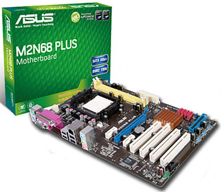 Impudence! Your anus motherboard customer support